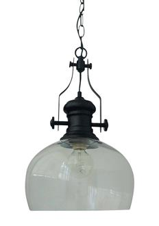 P1757 Glass Pendant Light